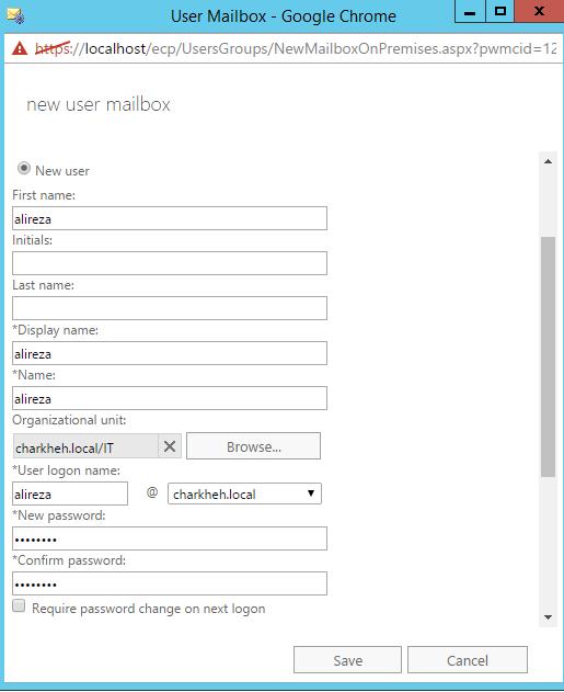 3-create-mailbox-user-exchange-3