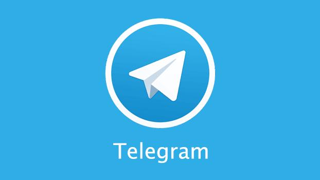 تصویر از چرا تهیه بانک اطلاعاتی ، از اطلاعات پایه کاربرانِ تلگرام رسمی نیز امکان پذیر است؟
