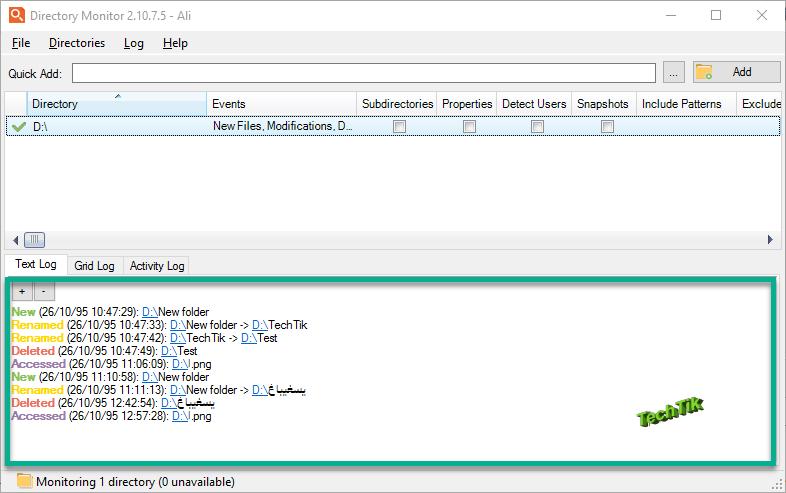 تصویر از آموزش نرم افزار Directory Monitor + همراه با ویدیو