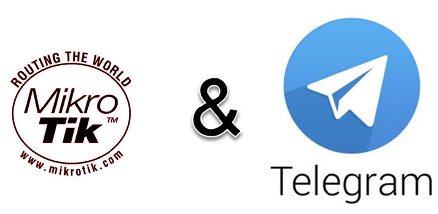 تصویر از آموزش استفاده از تلگرام در Netwatch میکروتیک