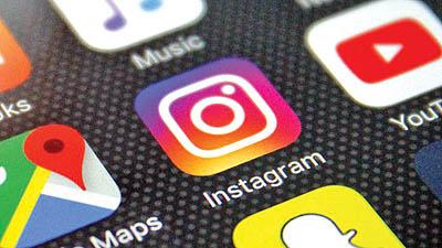 تصویر از تنظیمات Story در Instagram