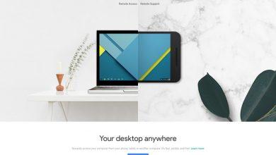 تصویر از نحوه استفاده از افزونه ریموت Chrome Remote Desktop + ویدیو