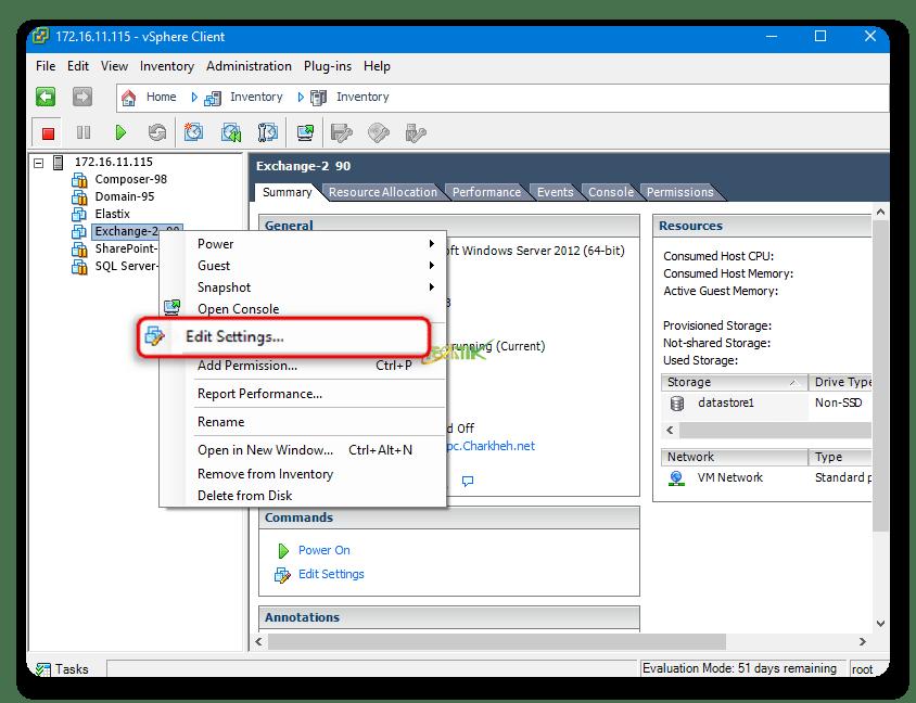 Edit Resources Vsphere Client