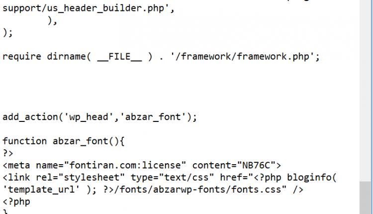 functions php wordpress 3