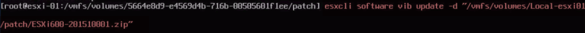 نصب Patch یا VIB در ESXi
