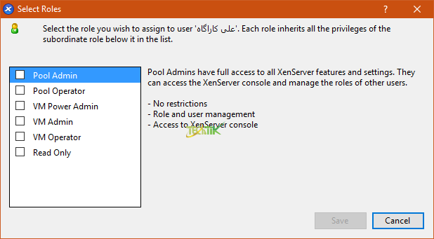 Join Active Directory XenSever