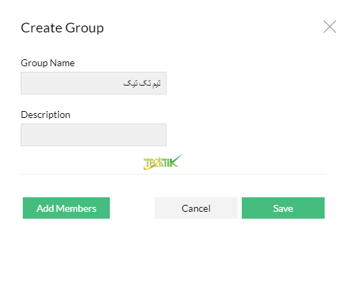 Group Chat OpManager