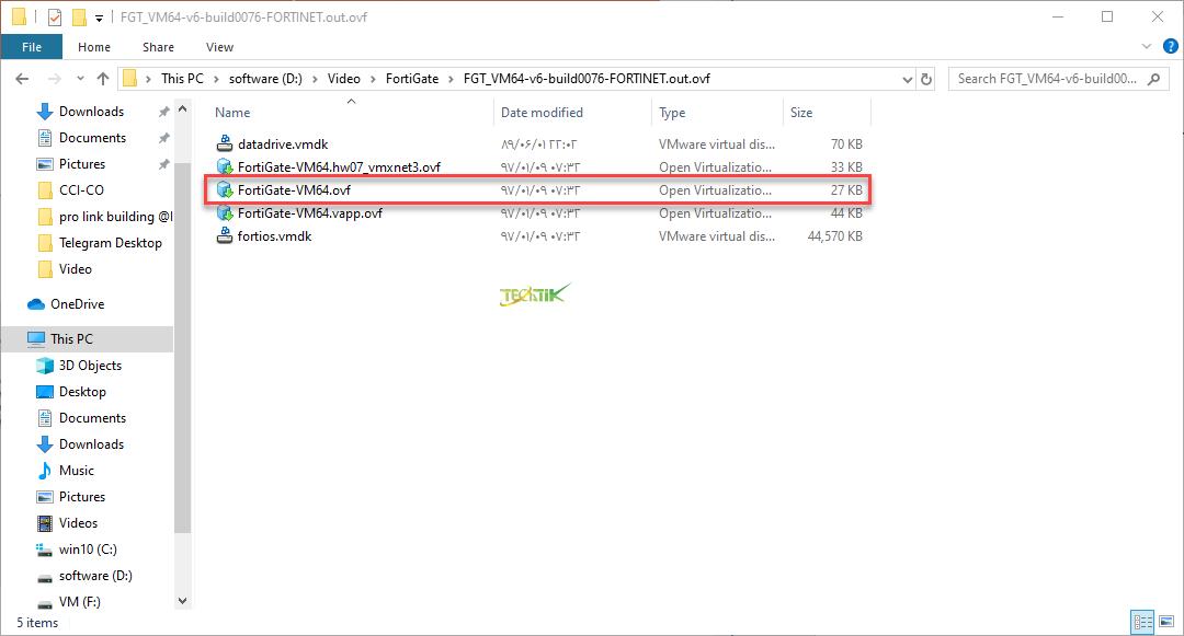 Install-FotiGate-VMware-Workstation (1)