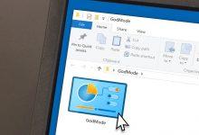 تصویر از آموزش استفاده از قابلیت جذاب God Mode در ویندوز ۱۰