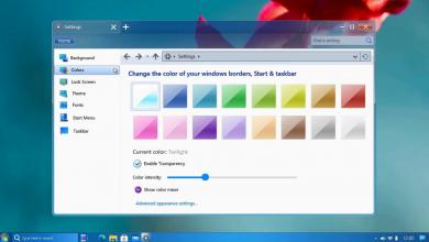 تصویر از اگر ویندوز ۷ در سال ۲۰۲۱ منتشر میشد!!!